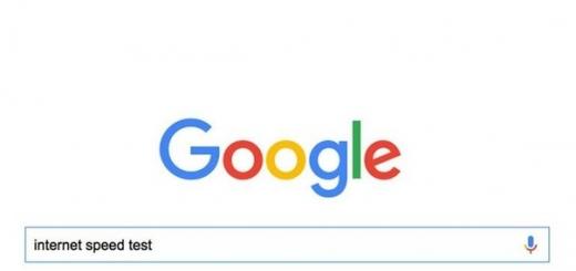 Google работает над внедрением тестирования скорости интернет-доступа прямо в поисковом сервисе