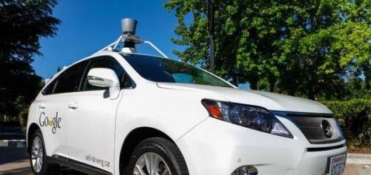 Google разрабатывает «Uber-подобную» службу такси