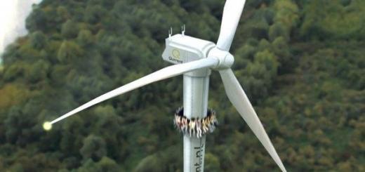 В Голландии создадут аттракционы на ветрогенераторах