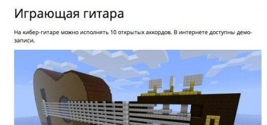 7 красочных творений, созданных в Minecraft.