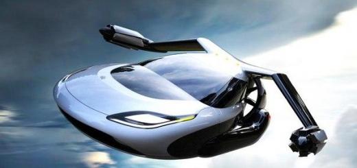 Летающий автомобиль — реальность!