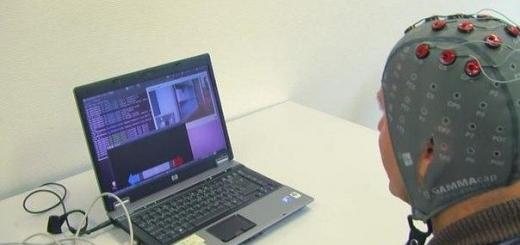 Швейцарские ученые изобрели робота-аватара