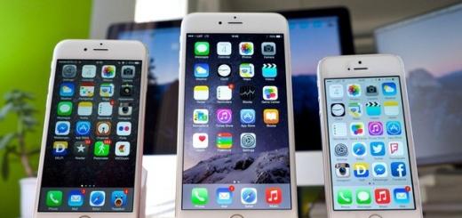 Сноуден создаст шпионский чехол для iPhone