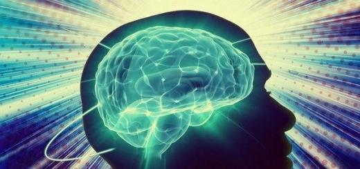 К 2030 году мозг человека будет подключён к облачным сервисам