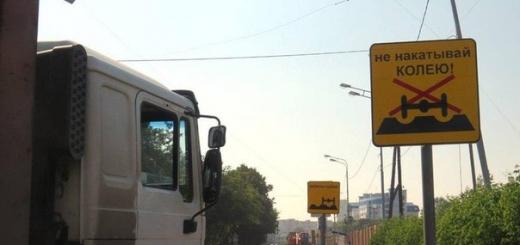 Новый дорожный знак в Тюмени
