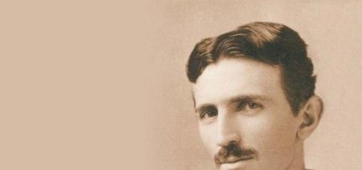 Никола Тесла и его космический интернет