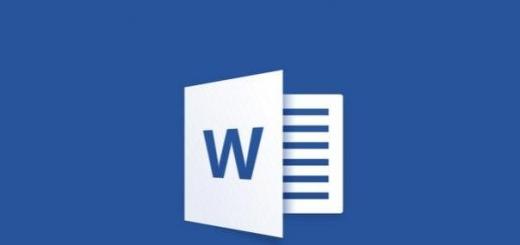 В современном мире трудно найти человека, которому не будет полезен список секретов Microsoft Word