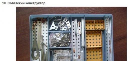 10 артефактов времён СССР
