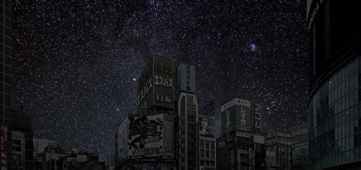 Как бы выглядели города, освещенные лишь звездами