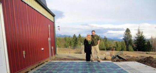 Дорожное полотно из солнечных панелей