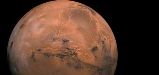 На Марсе зафиксировали следы мегацунами, которые произошли в результате падения двух астероидов в океан Красной Планеты.
