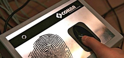Всех россиян хотят обязать пройти биометрическую регистрацию