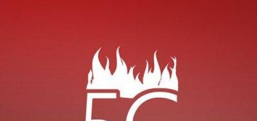 Qualcomm объединяется с Ericsson для продвижения сетей 5G