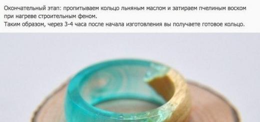 Как сделать кольцо из дерева и эпоксидной смолы своими руками