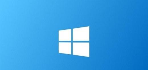Microsoft может открыть исходный код Windows